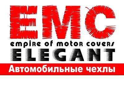 EMC-Elegant