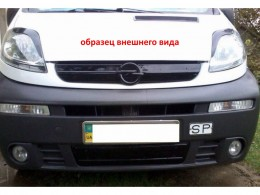 Зимняя заглушка на решетку радиатора Opel Vivaro 2006-2015 (верх решетка)