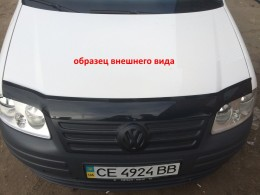 Зимняя заглушка на решетку радиатора Volkswagen Caddy 2004-2010 (низ решетка)