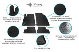 Stingray Коврики резиновые BMW X5 (E70)/X6 (E71)