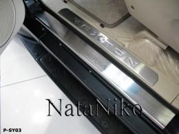 NataNiko Накладки на пороги SSANG YONG REXTON II 2006-