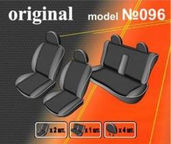 EMC-Elegant Чехлы на сидения Audi А-6 (С4) 100-ка с 1994-97 г