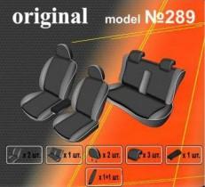 EMC-Elegant Чехлы на сидения Audi А-4 (B6) с 2000-04 г
