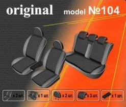 EMC-Elegant Чехлы на сидения Audi А-6 (C5) цельный c 1997-2004 г