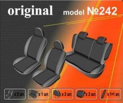 EMC-Elegant Чехлы на сидения Chery M11 Sedan (A3) с 2008 г