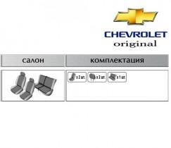 EMC-Elegant Чехлы на сидения Chevrolet Niva с 2016 г