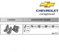 EMC-Elegant Чехлы на сидения Chevrolet Orlando 5мест с 2010 г