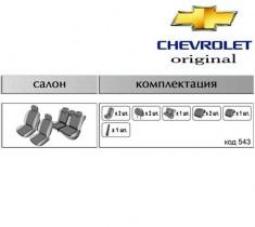 EMC-Elegant Чехлы на сидения Chevrolet Tracker с 2013 г