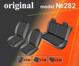 EMC-Elegant Чехлы на сидения Citroen C 1 с 2005 г раздель.