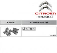 EMC-Elegant Чехлы на сидения Citroen C 1 с 2005 г цельн.