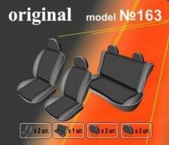 EMC-Elegant Чехлы на сидения Dacia Logan MCV 5 мест с 2006 г цел.