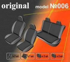 EMC-Elegant Чехлы на сидения Daewoo Lanos с 1996 г