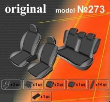 EMC-Elegant Чехлы на сидения Geely Emgrand EC7 c 2017 г