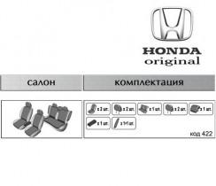 EMC-Elegant Чехлы на сидения Honda Accord Sedan с 2013 г