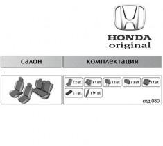 EMC-Elegant Чехлы на сидения Honda Civic Sedan c 2006-11 г