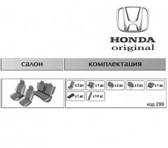 EMC-Elegant Чехлы на сидения Honda Civic Sedan c 2011 г