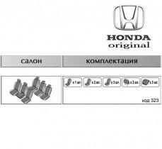 EMC-Elegant Чехлы на сидения Honda FR-V 6 мест с 2004-09 г