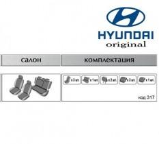 EMC-Elegant Чехлы на сидения Hyundai Elantra (XD) с 2000-06 г
