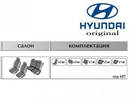 EMC-Elegant Чехлы на сидения Hyundai I 10 c 2014 г
