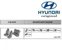 EMC-Elegant Чехлы на сидения Hyundai I 30 c 2012 г