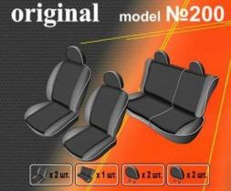 EMC-Elegant Чехлы на сидения Kia Picanto с 2004-11 г