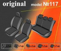 EMC-Elegant Чехлы на сидения Kia Rio II Hatch с 2005-11 г