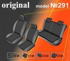 EMC-Elegant Чехлы на сидения Kia Rio III Sedan деленая с 2011 г