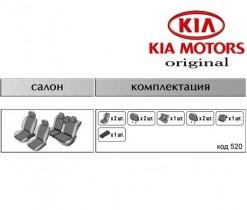 EMC-Elegant Чехлы на сидения Kia Sorento (5 мест) с 2014 г