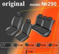 EMC-Elegant Чехлы на сидения Kia Venga с 2009 г