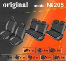 EMC-Elegant Чехлы на сидения Nissan Pathfinder (R51) (7 мест) c 2004–12 г.