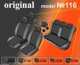 EMC-Elegant Чехлы на сидения Nissan Qashqai I (5 мест) c 2007-09 г