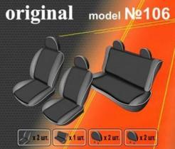 EMC-Elegant Чехлы на сидения Nissan Tiida с 2004-08 г. эконом