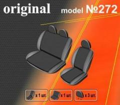 EMC-Elegant Чехлы на сидения Opel Vivaro (1+2) с 2002 г