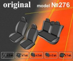 EMC-Elegant Чехлы на сидения Opel Zafira В с (5 мест) 2005-2011 г