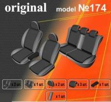 EMC-Elegant Чехлы на сидения Seat Altea XL с 2007 г