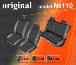 EMC-Elegant Чехлы на сидения Suzuki Vitara с 1998-2006 г