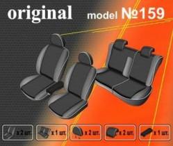 EMC-Elegant Чехлы на сидения Toyota Fortuner (5 мест) с 2005-08 г