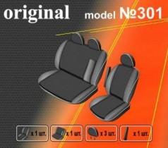 EMC-Elegant Чехлы на сидения Toyota Hiace Van (1+2) с 1996-2006 г