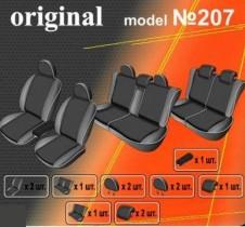 EMC-Elegant Чехлы на сидения Toyota LС Prado 150 (Араб) (7 мест) с 2009 г