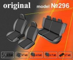 EMC-Elegant Чехлы на сидения Volkswagen Caddy 5 мест с 2010 г
