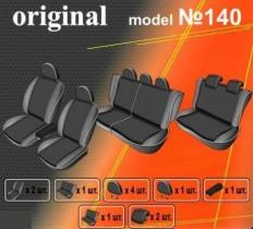 EMC-Elegant Чехлы на сидения Volkswagen Caddy 7 мест с 2004-10 г
