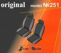 EMC-Elegant Чехлы на сидения Volkswagen LT 46 (1+1) с 1996-2006 г
