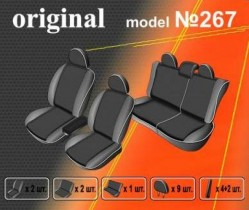 EMC-Elegant Чехлы на сидения Volkswagen T5 Caravelle 9 мест с 2009 г