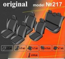 EMC-Elegant Чехлы на сидения Volkswagen T5 Multivan Starline 7 мест с 2009 г