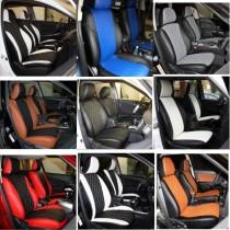 FavoriteLux Romb Авточехлы на сидения Skoda Fabia (5J) Hatch (цельная) 2007 г