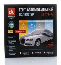 Тент авто седан Polyester M 432*165*120