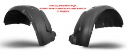 Нова-Пласт Арочные подкрылки для Volkswagen Crafter (2006-) /MB Sprinter пер.