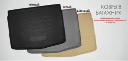 Unidec Коврики в багажник Nissan Pathfinder (R52) (2014) (разложенный 3 ряд) Серый