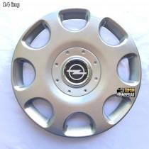 SKS 208 Колпаки для колес на Opel R14 (Комплект 4 шт.)