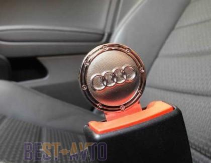 Заглушки ремней безопасности Audi